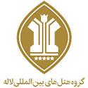 توسعه گردشگری هتل لاله